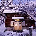Photos: s3625_野沢温泉_滝の湯