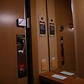 Photos: s4678_サンライズ_シングル階上室内