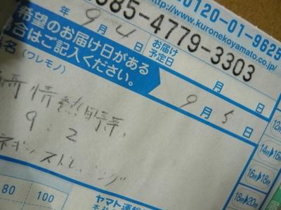 九州野菜 お取り寄せ