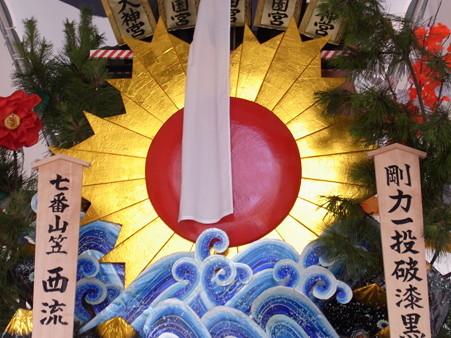 36 博多祇園山笠 西流 舁き山 剛力一投破漆黒(ごうりきいっとうしっこくをやぶる)2012年 写真画像15
