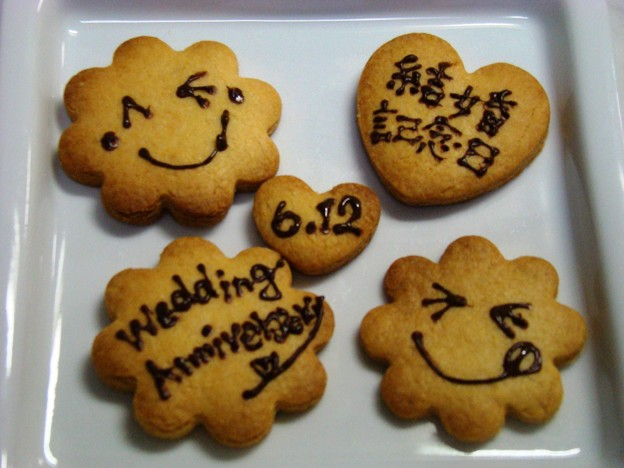 写真: wedding-anniversary