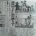 写真: 藤枝MYFC初の勝ち点1