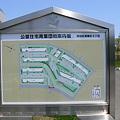 Photos: 厚別区青葉町3丁目案内板P1010325