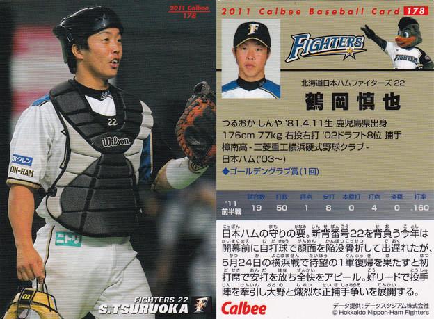 プロ野球チップス2011No.178鶴岡...
