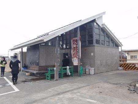 JR山下駅 公衆便所