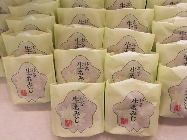 広島新銘菓「生もみじ」抹茶