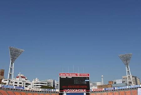 蒼い空 横浜スタジアム