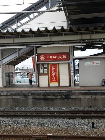 小淵沢駅16