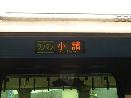 キハE200(野辺山駅)2