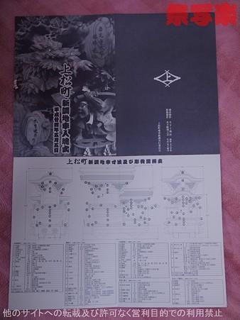 P5078462