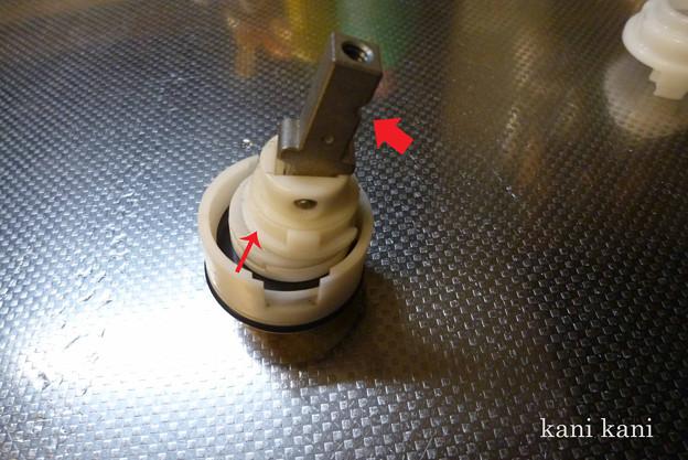 交換カートリッジ KPS027H-C (KPS027Hと同製品)
