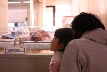 2011.11.24 病院 姫とパパで王子に会いに