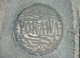 Photos: 吉川町のマンホール
