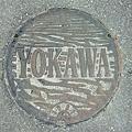 吉川町のマンホール