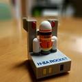 Photos: H-IIAのおもちゃ
