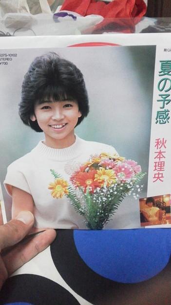 秋本理央の画像 p1_29