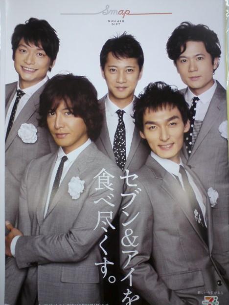 写真: 【SMAP】セブンイレブン...