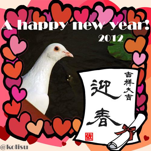 [artwork] 新年のご挨拶 2011