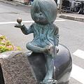 Photos: 110519-202水木ロード・妖怪