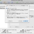 スクリーンショット(2011-05-12 3.11.45)