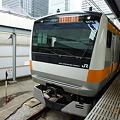 Photos: JR東日本E233系八トタH52編成