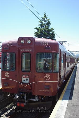 富士登山列車