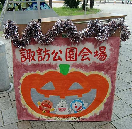 大四日市ハロウィンフェスティバル 2011年10月29日(土) 開催-231029-1