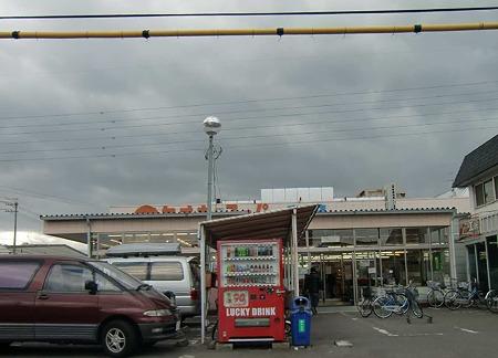ヤオキスーパー東起店-231220-1