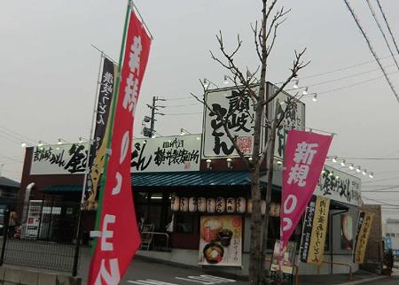 讃岐 釜あげうどん 四代目横井製麺所日進竹の山店-240225-1