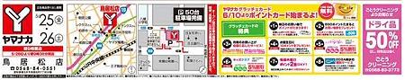 yamanaka toriimatsuten-240525-2