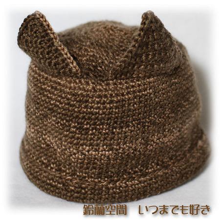 猫耳付き帽子 2