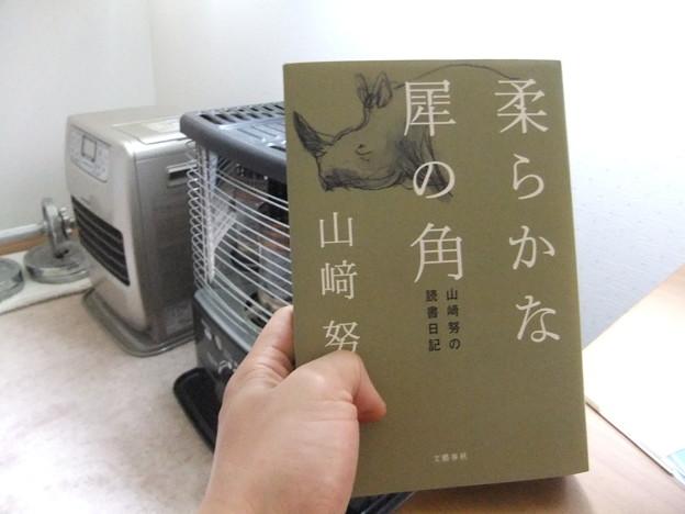 山崎努の画像 p1_26