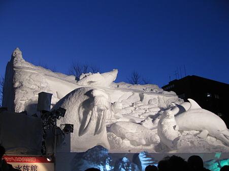 雪の水族館 〜海からの贈りもの〜