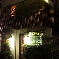 Photos: キャラウェイ (鎌倉)