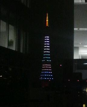 Photos: 今夜の東京タワーは、嵐カラ...