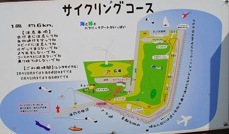toukyougatebridge_map