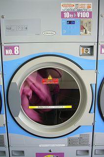 120402-2 ダウンジャケットの洗濯5