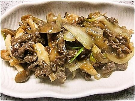 シメジと牛肉の塩麹炒め
