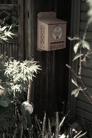 昭和なお店03