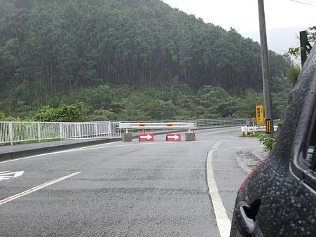 R424:明神トンネル北東の災害現場・2