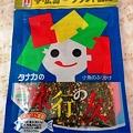 Photos: Gift_Furikake-Fuku-san-Jan2012