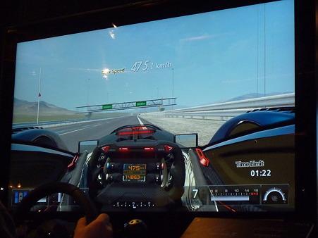 TOKYO AUTO SALON 2012 GT