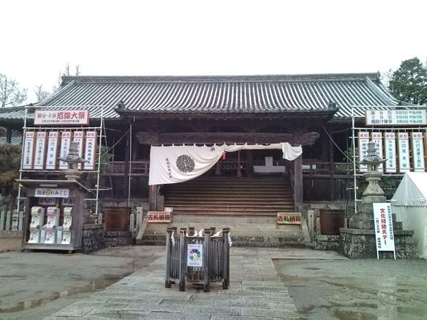 雨の姫路・広峰神社拝殿。標... - 写真共有サイト「フォト蔵」